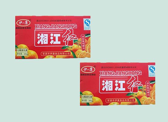 伊一康湘江红水果罐头,将蜜桔的营养封在罐头中!