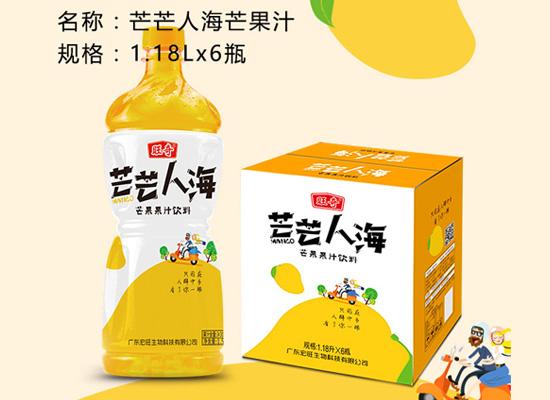 广东宏旺饮品公司用潮流勇争创新型公司
