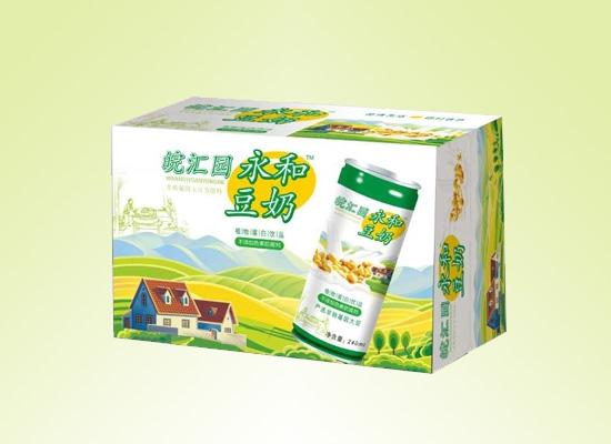 皖汇园食品挑选优质奶源,打造营养早餐豆奶饮品