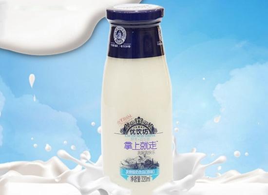 山东优饮坊食品精选优质奶源,推出口感清新乳酸菌饮品