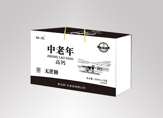 青岛初一元食品为中老年人谋健康,推出营养牛奶饮品