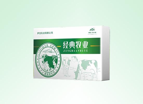 河南伊宝乳业公司以先进的工艺,打造高品质牛奶饮品
