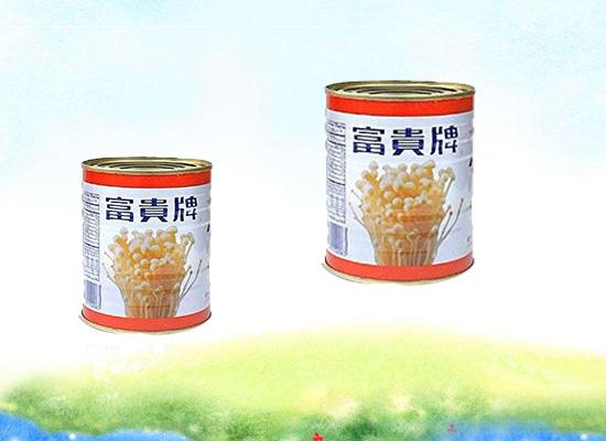 美味的金针菇做成罐头非常美味,随时随地享受美食