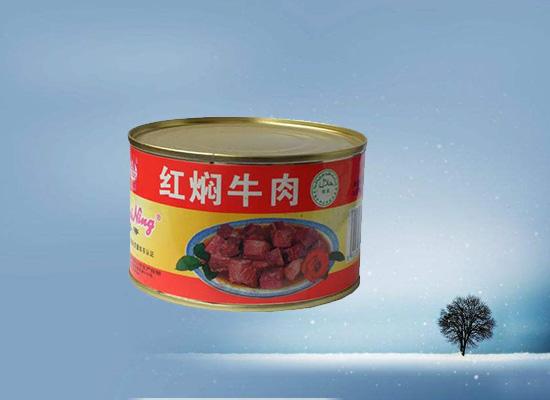 红焖牛肉好吃又营养,罐头食品方便又快捷!
