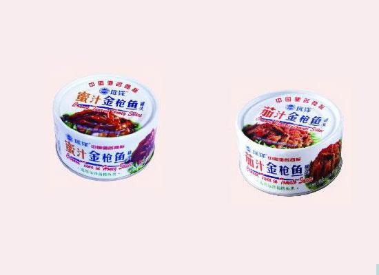 金枪鱼罐头让美味变的简单,口味多样味道好!