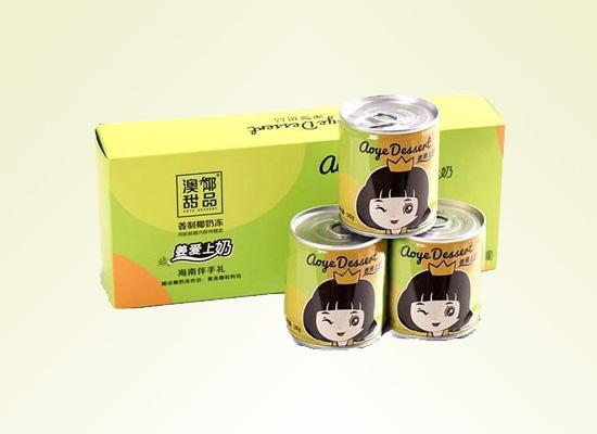 海南椰滋宝食品公司凭借先天优势,打造新型椰奶茶饮品
