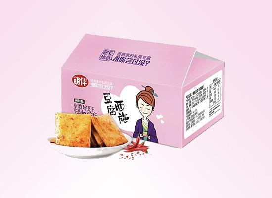重庆萌伴食品公司凭借过硬的技术,为消费者打造优质豆干食品