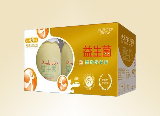 安徽省京港生物科技公司以专业谋发展,用品质书写华丽篇章