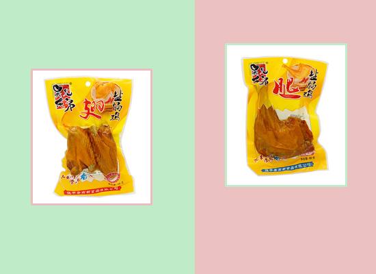 吴氏兄弟盐焗鸡系列产品强悍来袭,美味真的非常简单