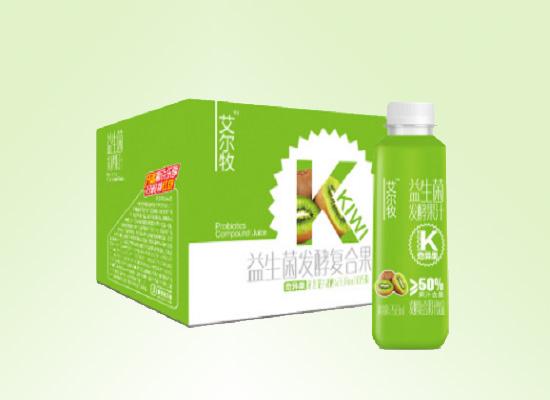 贝奇(福建)食品公司发力果汁行业,推出天然复合果汁饮品