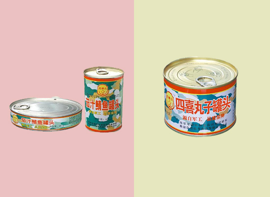 福寿肉罐头食品,食用起来方便且营养!