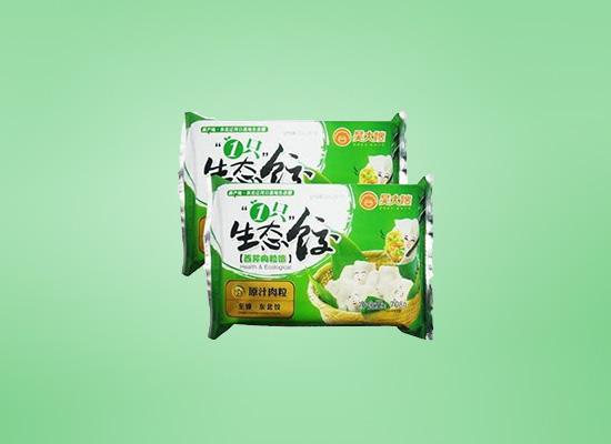 吴大嫂西芹肉粒馅水饺味道香浓,鲜嫩多汁引人喜爱