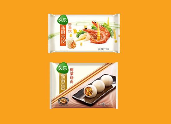 速冻汤圆和速冻水饺你喜欢哪个?方便快捷的速食美食