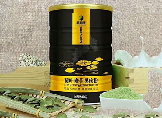 河南建杰食品公司传承健康理念,打造养生黑珍粉