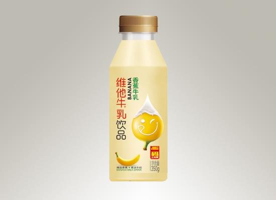 中山市百富食品饮料公司以品质谋发展,风味牛乳纵享美味
