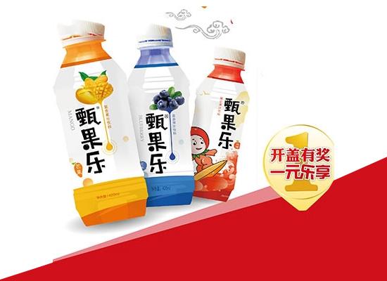 海南甄果派食品公司玩出创意,新鲜果汁颠覆你的想象