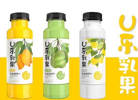安徽香格利食品公司紧跟时代发展,打造创新型乳酸菌果汁