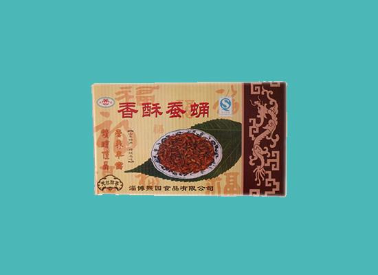 淄博熙园食品公司把倡导绿色食品作为企业发展根本!