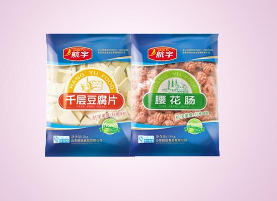 航远食品不断的推出新产品,成为信赖的速冻食品供应商!