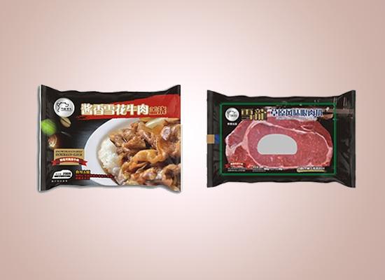 昊兴食品收集全球食品风味,让中国美食口味丰富!