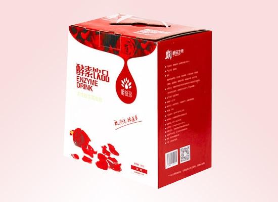 河南酵益生物科技公司立足健康行列,推出养生酵素饮品