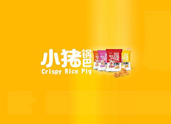 上海亨彦食品有限公司致力于引领全国食品行业的发展!