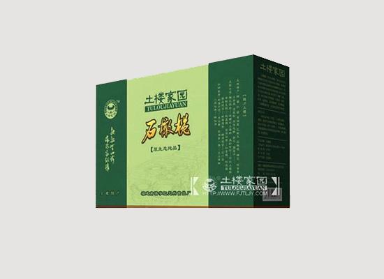 福建南靖县土楼家园食品用高品质为产品代言!