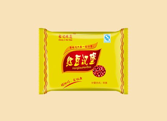 麦香园食品厂一直对产品高质量严要求!