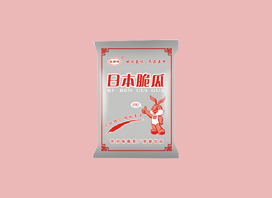 梁园区世间味酱菜厂致力于打造自己的产品品牌!
