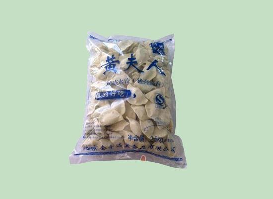 黄夫人水饺以家常食品口味,收获消费者芳心!