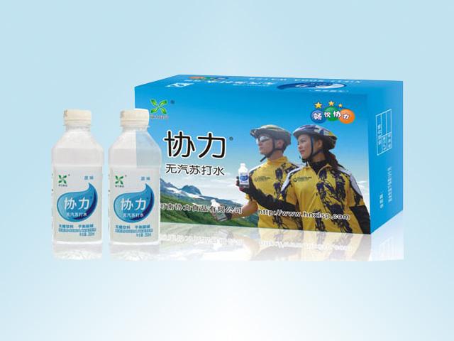 河南协力食品秉承健康理念,推出创新+健康的苏打水饮品