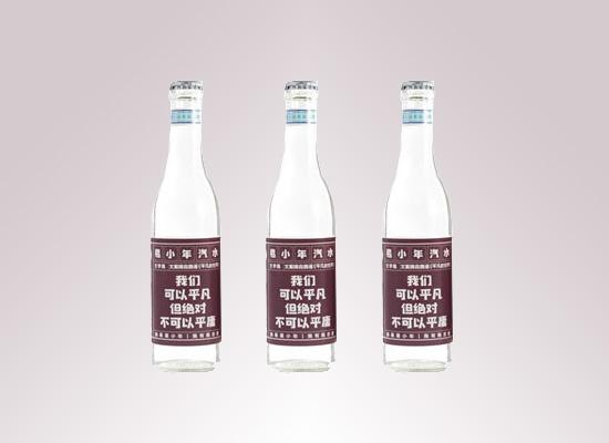 江苏易小年饮品公司打造情怀单品,易小年汽水尽显品牌魅力