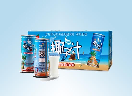 辽阳中达商贸公司以创新的理念,打造健康椰汁饮品