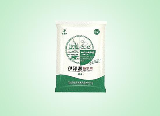 伊泽源酱牛肉传承清真风味,保留牛肉初始味道!