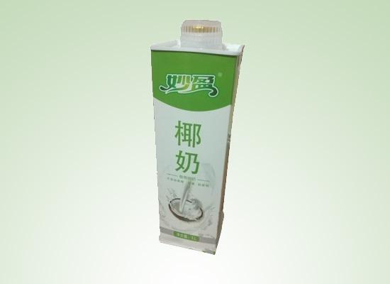 海南汇甄生物科技公司以创新为主,打造健康椰奶饮品