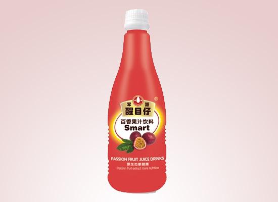 和平县军源农产品公司发挥公司优势,推出系列果汁饮料单品