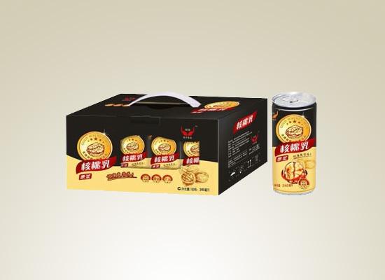 贵州浩宇食品公司推出功能饮料,打造品质有保证的产品
