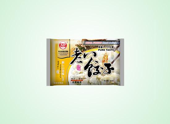 鲜香味独特的老八饺子,手工制作品质有保障!