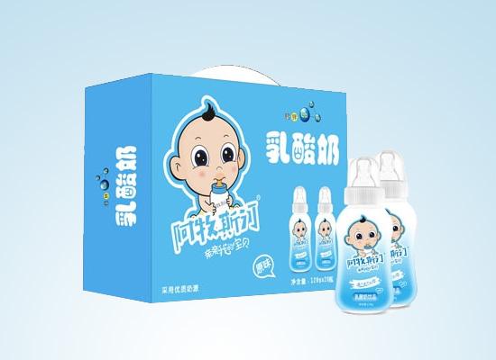 广东阿牧斯汀食品公司针对儿童市场推出营养乳饮料