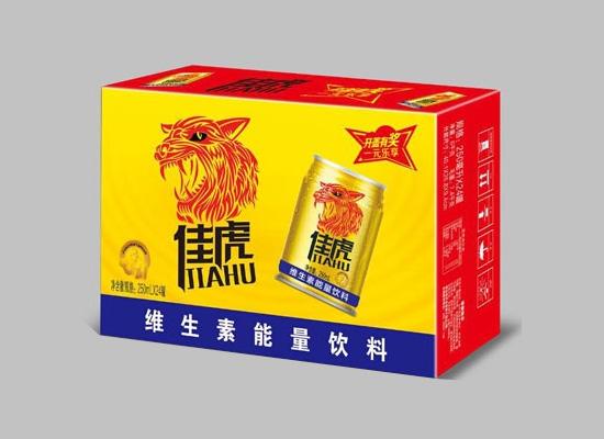 深圳东兴绿色食品公司注重品质,打造创新型功能饮料