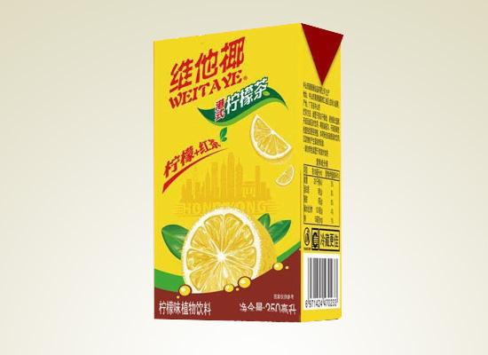 广州恒有食品公司火力全开,打造全新港式茶饮料