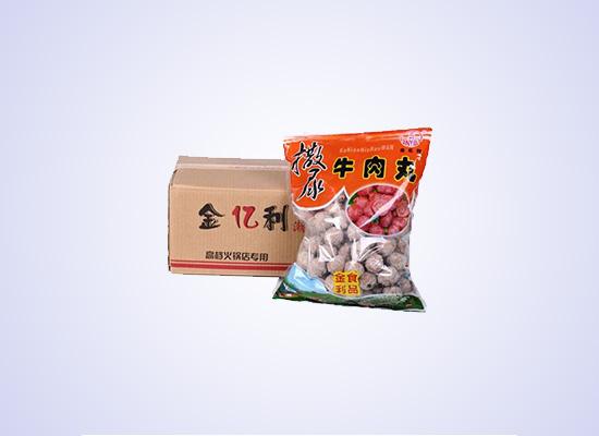 金亿利撒尿牛肉丸,火锅店的热销食品!