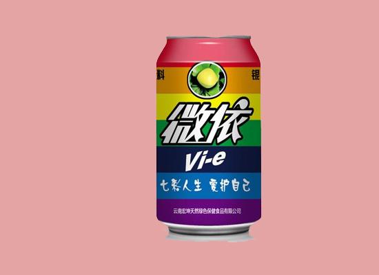 宏坤天然绿色保健食品:顺应市场趋势,推出特色饮品!