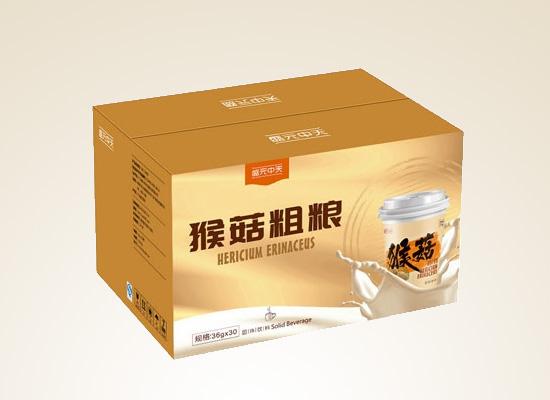 广东盛元中天公司引领固体饮料发展潮流