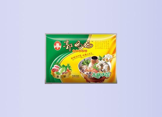 郭妈妈用地道的东北味道手工水饺,唤起你味蕾的冲动!
