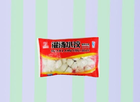 福联灌汤水饺鲜嫩多汁,让消费者食用美味冷冻食品