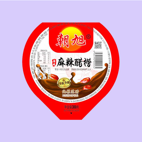 石家庄宏伟食品有限公司始终将消费者利益放在第一位!