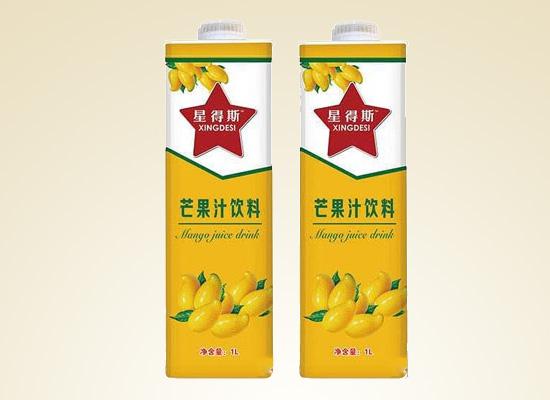 中山市星得斯食品公司以健康为前提,打造新鲜果汁饮品