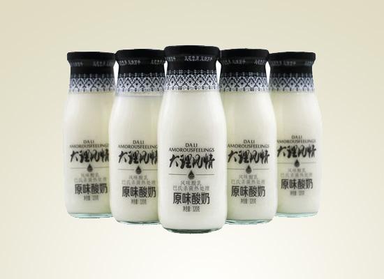 云南欧亚乳业公司坚持品质,大胆创新优质乳饮品