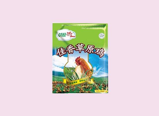 佳香草原鸡让你品味来自草原鸡的鲜美味道!